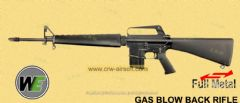M16A1 VN GBB by WE